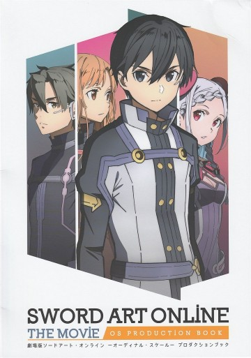 SWORD ART ONLINE THE MOVIE OS PRODUCTION BOOK