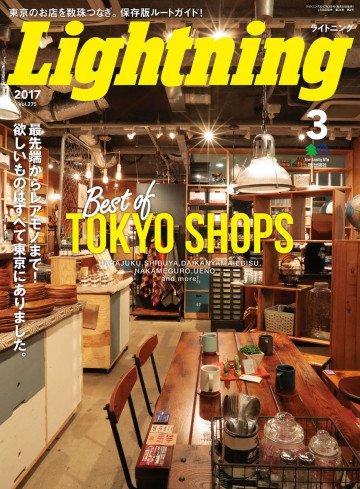 Lightning 2017年3月号 Vol.275