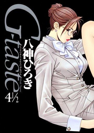 G-taste 4 1/2