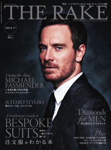 THE RAKE JAPAN EDITION(ザ・レイク ジャパン・エディション) ISSUE17