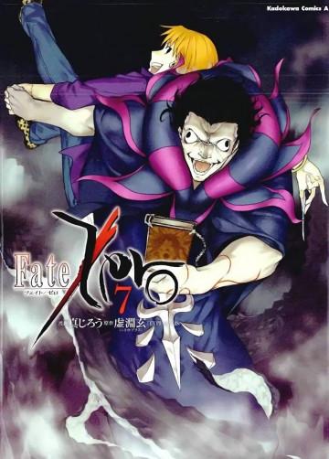 Fate/Zero 7