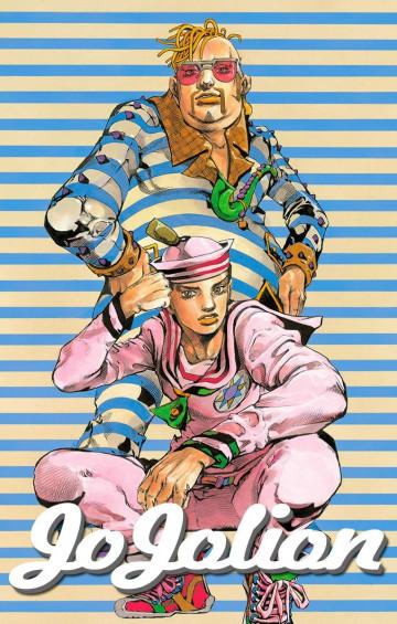 ジョジョの奇妙な冒険 第8部 モノクロ版 13
