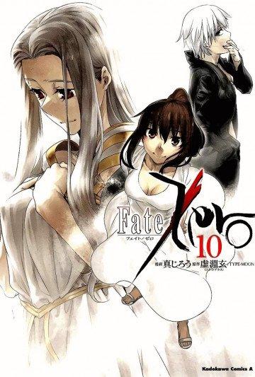 Fate/Zero 10