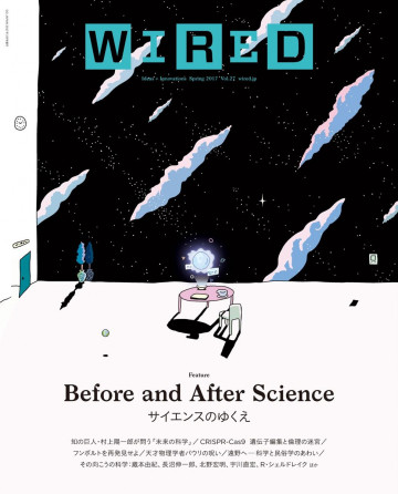 WIRED VOL.27