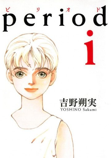 period 1