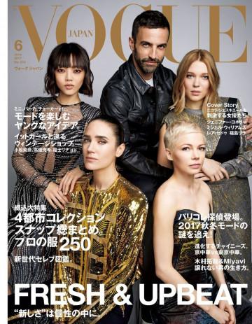 VOGUE JAPAN 2017年6月号 No.214