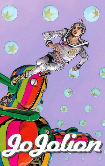 ジョジョの奇妙な冒険 第8部 モノクロ版 11
