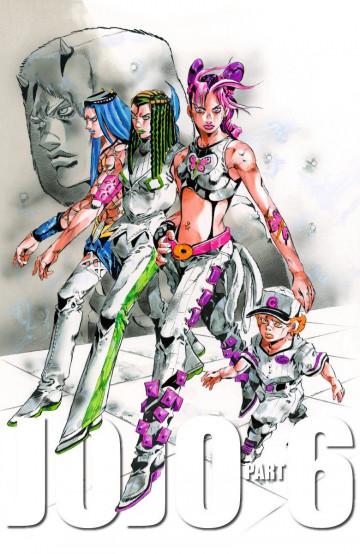 ジョジョの奇妙な冒険 第6部 カラー版 15