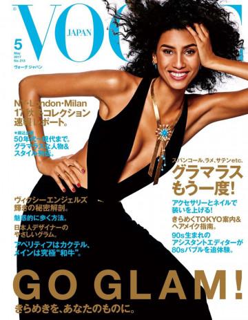 VOGUE JAPAN 2017年5月号 No.213