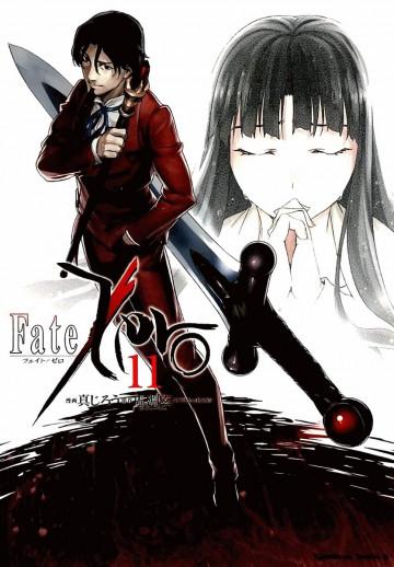 Fate/Zero 11