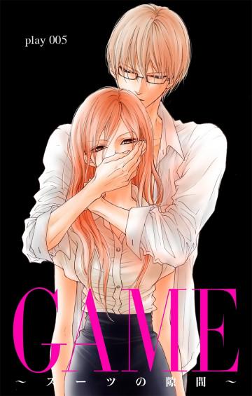 Love Jossie GAME~スーツの隙間~ 5