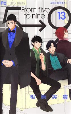 [Manga] 5時から9時まで 第01-12巻 [5-ji kara 9-ji made Vol 01-12] RAW ZIP RAR DOWNLOAD