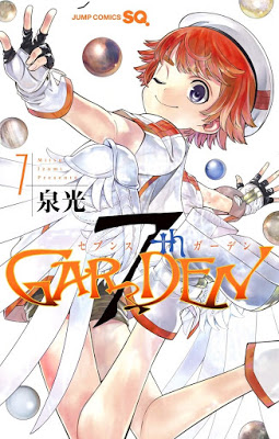 [Manga] 7th Garden 第01-07巻 RAW ZIP RAR DOWNLOAD