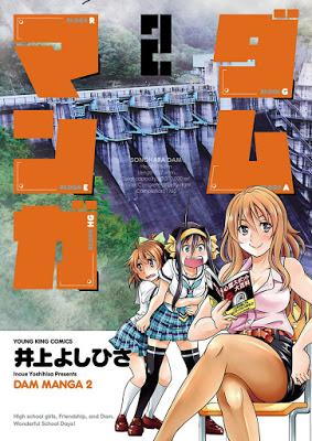 [Manga] ダムマンガ 第01-02巻 [Dam Manga Vol 01-02] RAW ZIP RAR DOWNLOAD