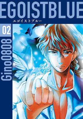 [Manga] エゴイストブルー 第01-02巻 [Egoist Blue Vol 01-02] RAW ZIP RAR DOWNLOAD
