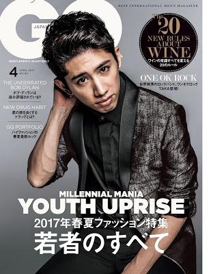 [雑誌] GQ JAPAN 2017-04月号 RAW ZIP RAR DOWNLOAD
