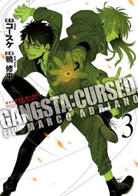 [Manga] GANGSTA:CURSED.EP_MARCO ADRIANO 第01-03巻 RAW ZIP RAR DOWNLOAD