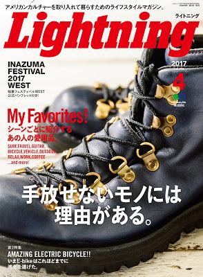 [雑誌] Lightning(ライトニング) 2017年04月号 Vol.276 RAW ZIP RAR DOWNLOAD