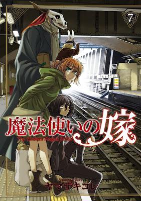[Manga] 魔法使いの嫁 第01-07巻 [Mahou Tsukai no Yome Vol 01-07] RAW ZIP RAR DOWNLOAD