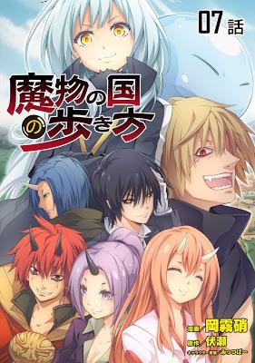 [Manga] 転生したらスライムだった件~魔物の国の歩き方~ 第01-06話 RAW ZIP RAR DOWNLOAD