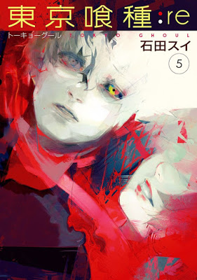 [Manga] 東京喰種:re 第01-09巻 [Toukyou Kushu: Re Vol 01-09] RAW ZIP RAR DOWNLOAD