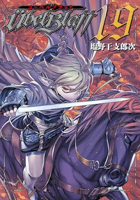 [Manga] Ubel Blatt~ユーベルブラット~ 第00-19巻 RAW ZIP RAR DOWNLOAD