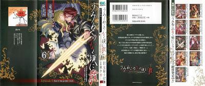 [Manga] うみねこのなく頃に散 Episode 5:End of the golden witch 第01-06巻 [Umineko no Naku Koro ni Episode 5:End of the golden witch Vol 01-06] RAW ZIP RAR DOWNLOAD